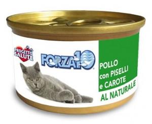 Forza10 - konservi kaķiem NATURAL vista ar zirnīšiem un burkāniem 6 x 75g