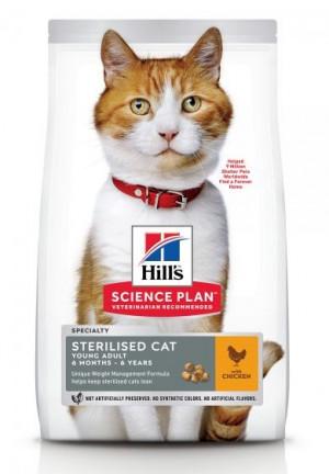HILLS SP Hill's STERILISED CAT YOUNG ADULT CHICKEN ar vistu 300g