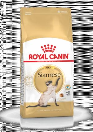 Royal Canin FBN Siamese 0.4 kg