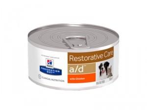 HILLS PD A/D Hill's Prescription Diet Restorative care with Chicken 0.156 kg